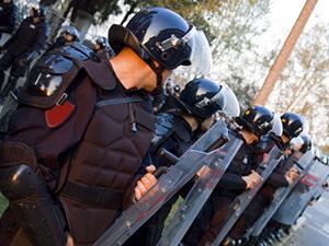 Police municipale pour maintien de l'ordre - légal ou pas ?